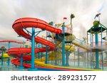 Children Aquapark Sliders ...
