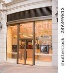 hong kong jun. 8  2015. tudor...   Shutterstock . vector #289349813