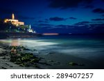view of the old city of jaffa... | Shutterstock . vector #289407257