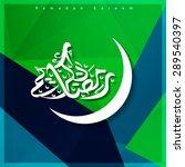 ramadan kareem arabic... | Shutterstock .eps vector #289540397