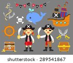 Ahoy Matey Summer Fun Pirate...