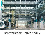 chemical  rubber factory | Shutterstock . vector #289572317