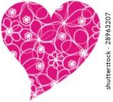 heart with flower | Shutterstock . vector #28963207