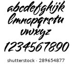 vector alphabet. hand drawn... | Shutterstock .eps vector #289654877