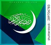 ramadan kareem colorful mosque... | Shutterstock .eps vector #289706783