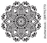 Mandala. Vintage Decorative...