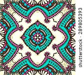 patterns of india  scarf ... | Shutterstock . vector #289805393