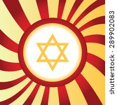 yellow icon with star of david...