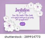 wedding invitation card. vector ...
