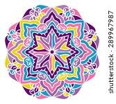 mandala. vector ethnic oriental ... | Shutterstock .eps vector #289967987