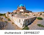 ruins of historical wall around ... | Shutterstock . vector #289988237