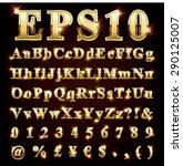 vector set of metallic letters... | Shutterstock .eps vector #290125007