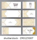 vector set of ornate horizontal ...   Shutterstock .eps vector #290125307