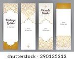 vector set of ornate vertical... | Shutterstock .eps vector #290125313