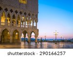 Doges Palace  Palazzo Ducale ...