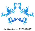 vector floral ornament.... | Shutterstock .eps vector #290202017