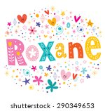 roxane girls name decorative...