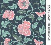 ornamental colored antique...   Shutterstock . vector #290471723