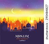 Muslim Abstract Greeting Card....