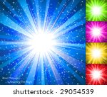 Sunburst collection 2/6 - stock vector