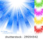 Sunburst collection 3/6 - stock vector