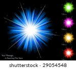 Sunburst collection 5/6 - stock vector