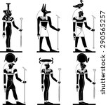 Egyptian Gods Black And White