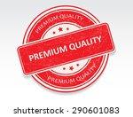 premium quality grunge rubber... | Shutterstock .eps vector #290601083