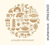 japanese pattern with food and... | Shutterstock .eps vector #290615633
