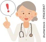 vector illustration of doctor... | Shutterstock .eps vector #290635847