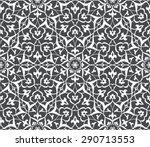 seamless pattern in arabic... | Shutterstock .eps vector #290713553