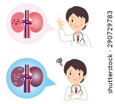 doctor for a description of the ... | Shutterstock .eps vector #290729783