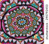 abstract ethnic ornate... | Shutterstock .eps vector #290792453