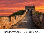 the great wall of china at... | Shutterstock . vector #291019223
