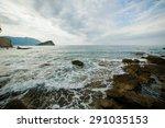 Montenegro. Sea. Mountains. City