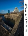 osaka castle with fortress and... | Shutterstock . vector #291070667