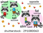 raccoon set. opposite. vector... | Shutterstock .eps vector #291080063
