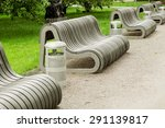 benches in the park | Shutterstock . vector #291139817