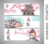 asian horizontal banners set... | Shutterstock .eps vector #291160763