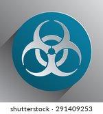 Biohazard White Sign On A Roun...