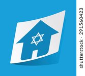 sticker with jewish house icon  ...
