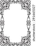 baroque fine good art page is... | Shutterstock .eps vector #291665327