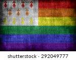 Small photo of Homo Atao flag pattern, retro vintage style