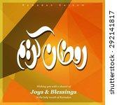 joys and blessings ramadan... | Shutterstock .eps vector #292141817