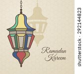 Ramadan Kareem Card With...