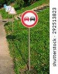 No Overtaking  No Passing Sign...