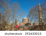 Small photo of Top of San Salvador de Cora church behind trees in Istanbul