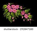 flowering branch | Shutterstock .eps vector #292847183