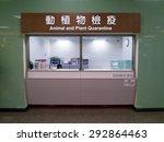 taipei  taiwan   june 27  2015  ... | Shutterstock . vector #292864463