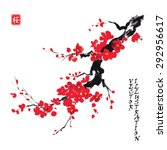 card with blossoming oriental... | Shutterstock .eps vector #292956617